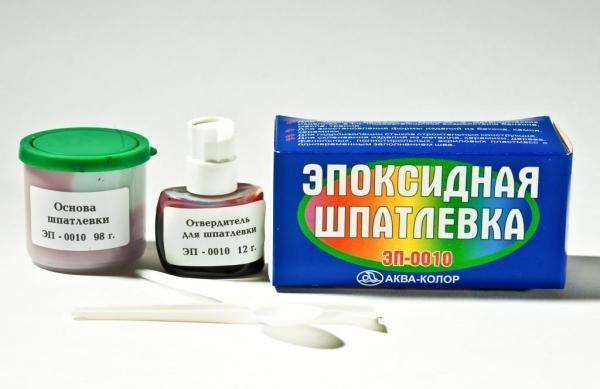 Основа и отвердитель шпаклевки ЭП-0010