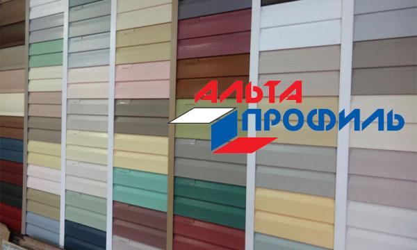 Альта профиль довольно известный и популярный производитель отличается разнообразием при выборе продукции