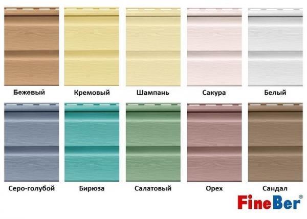 Цветовая гамма винилового сайдинга Fineber