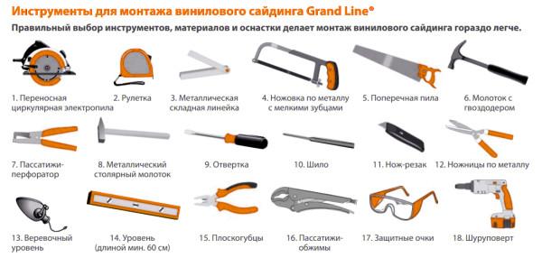 Если у вас есть эти инструменты, значит уже готовы к монтажу