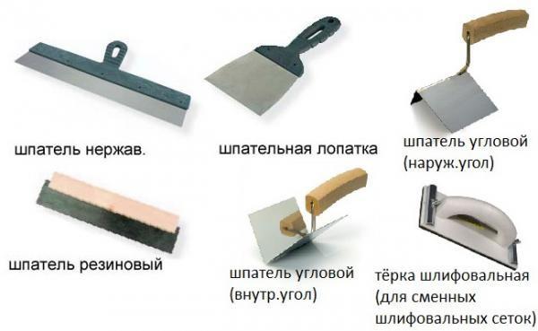 Основной инструмент для шпатлевки