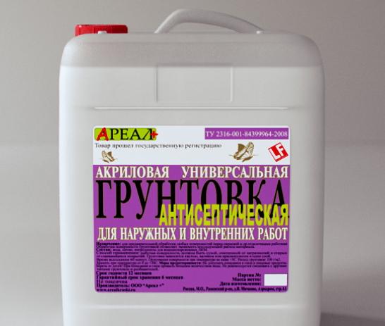 Для профилактики появления плесени на стене рекомендуется использовать средства с противогрибковыми добавками