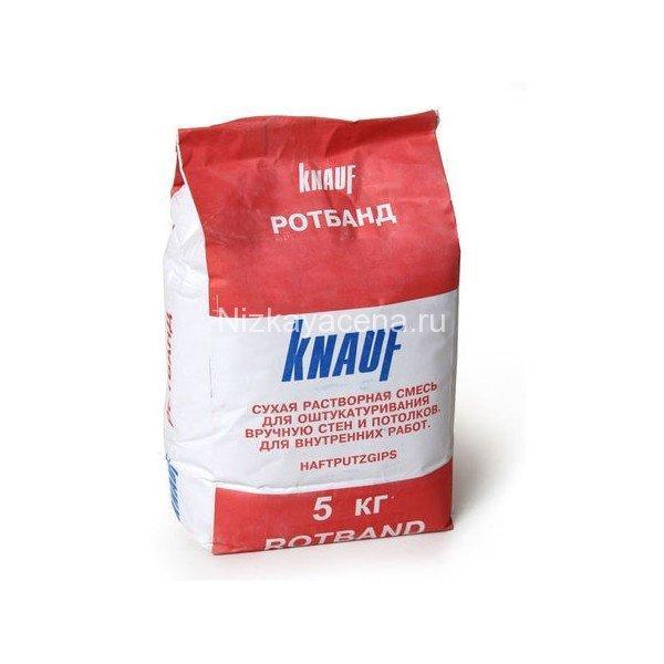 Бумажная упаковка в 5 кг