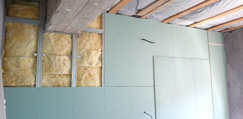 Конструкции и гидроизоляция бетонные