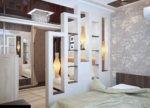 Как сделать перегородки для зонирования пространства в комнате?