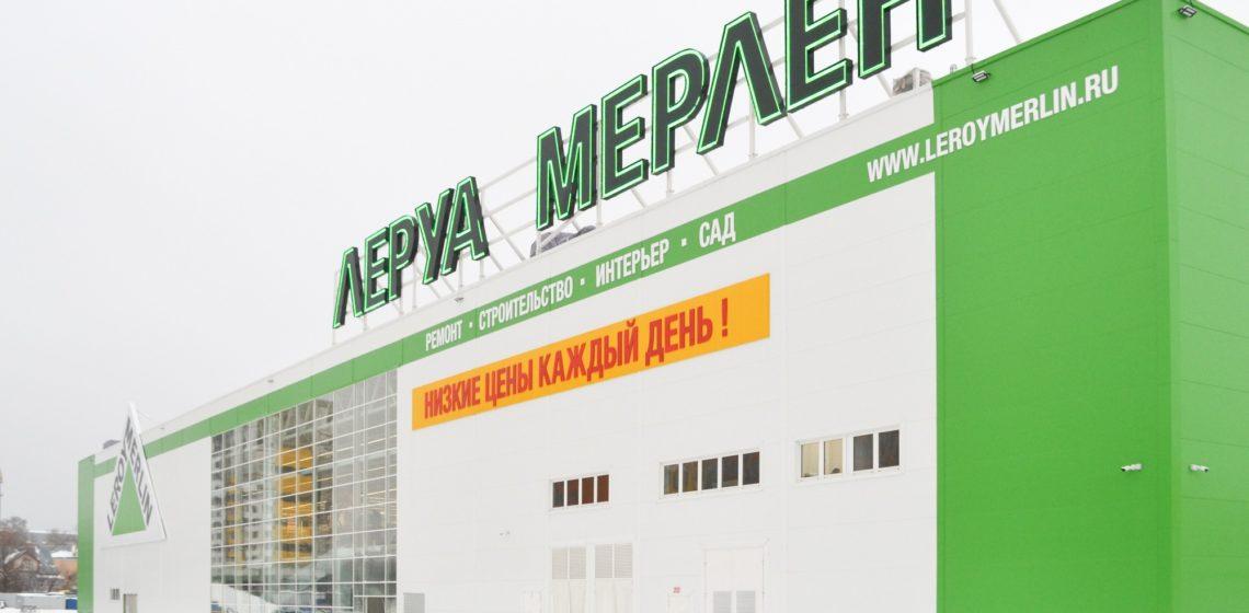 стеновые панели МДФ в «Леруа Мерлен»